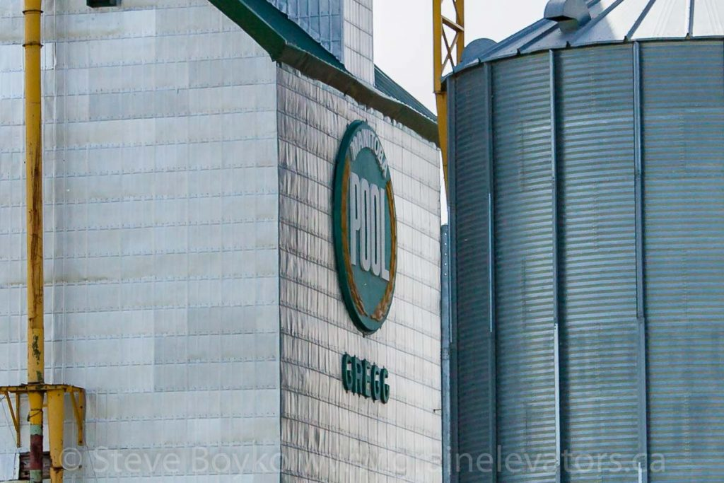 Manitoba Pool logo on Gregg grain elevator, May 2014. Contributed by Steve Boyko.