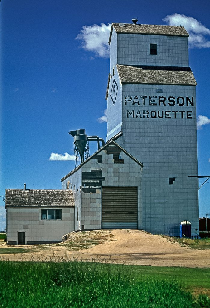 The Marquette, MB grain elevator, July 2001. Copyright by Gary Rich.