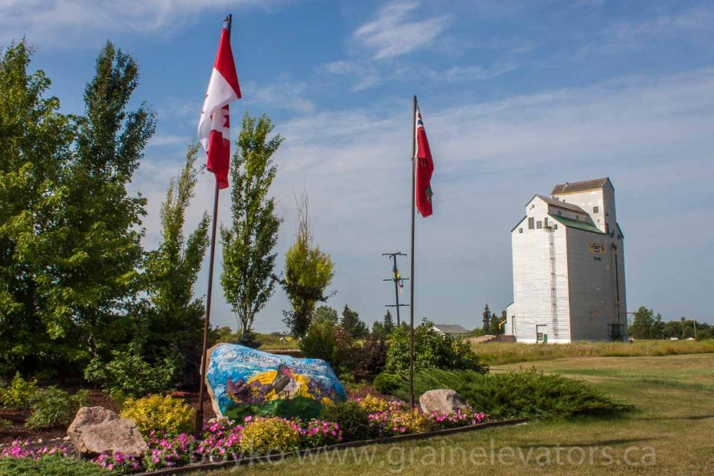 Reston, MB grain elevator, Aug 2014. Contributed by Steve Boyko.