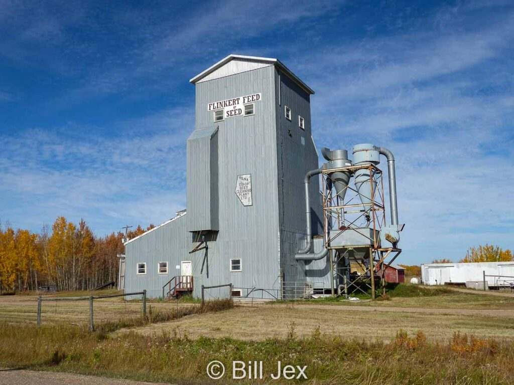 Feed elevator in Vilna, AB, Oct 2014. Contributed by Bill Jex.